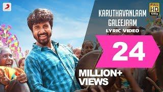 Video Velaikkaran - Karuthavanlaam Galeejaam Lyric Video | Sivakarthikeyan, Nayanthara | Anirudh MP3, 3GP, MP4, WEBM, AVI, FLV Januari 2018