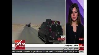 الآن  فرار آلاف المدنيين من مدينة تلعفر مع تواصل تقدم القوات العراقية  22  أغسطس 2017شاركنا برأيك عبر موقعنا www.extranews.tvاشترك في قناتنا عبر اليوتيوب هناhttps://www.youtube.com/eXtranewsJoin and Follow us on :Website : http://www.eXtraNews.tvFacebook : http://www.facebook.com/eXtraNewTVInstagram : http://www.instagram.com/eXtraNews.TVTwitter : http://www.twitter.com/eXtraNewsTV#eXtraNews  #خلود_زهران  #الآن