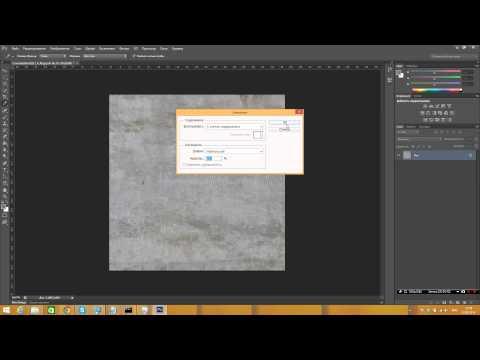 Смотреть онлайн бесплатно 3Ds Max. Создание бесшовной текстуры. 3Ds MAX. CORONA RENDER видео (видеоролик, видеоклип) без регистр