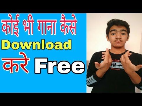Download any song for free on any device |  HINDI | T.Z tech |