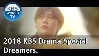 Video Dreamers | 도피자들  [2018 KBS Drama Special/ENG/2018.11.30] MP3, 3GP, MP4, WEBM, AVI, FLV Desember 2018