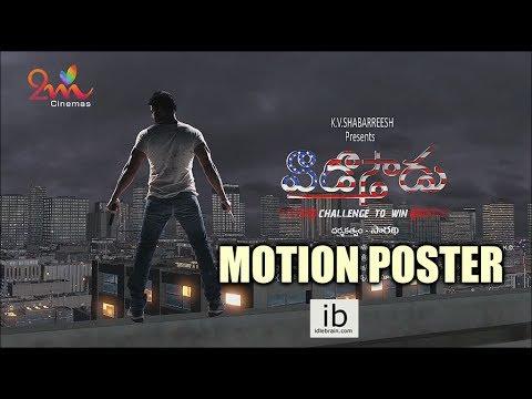 Vaadosthadu Motion Poster