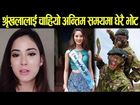(बिश्वले दियो बिर गोर्खालीलाई चुनौती, शृंखलाले मागिन् अन्तिम समयमा भोट - Miss World 2018 Shrinkhala - Duration: 17 minutes.)