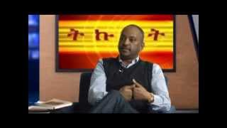 ESAT 'Tikuret' Interview With Elias Wondimu - Nov 2013