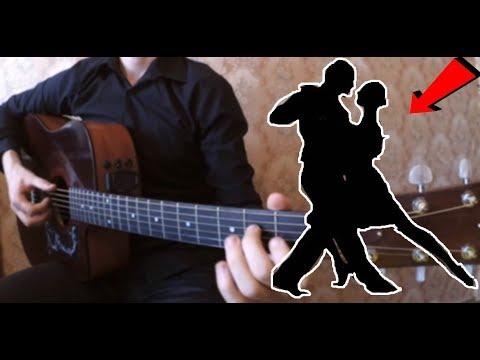Самая известная ТАНЦЕВАЛЬНАЯ МУЗЫКА на гитаре - DomaVideo.Ru