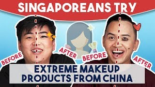Video Singaporeans Try: Extreme Makeup Products From China MP3, 3GP, MP4, WEBM, AVI, FLV Februari 2019