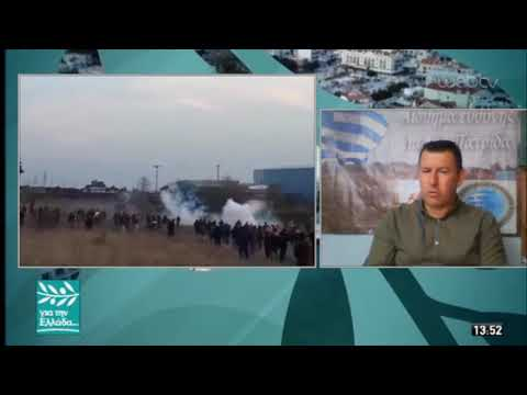 Προσφυγικές ροές, fake news και λαθροδιακινητές | 10/04/19 | ΕΡΤ