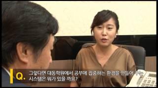 중앙일보 뉴스 명문학원탐방에 소개된 대동학원