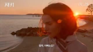 영화정보 자세히보기 http://sallykim.tistory.com/2085