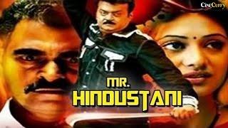 Mr. Hindustani│Full Movie│Action Film│Vijayakanth