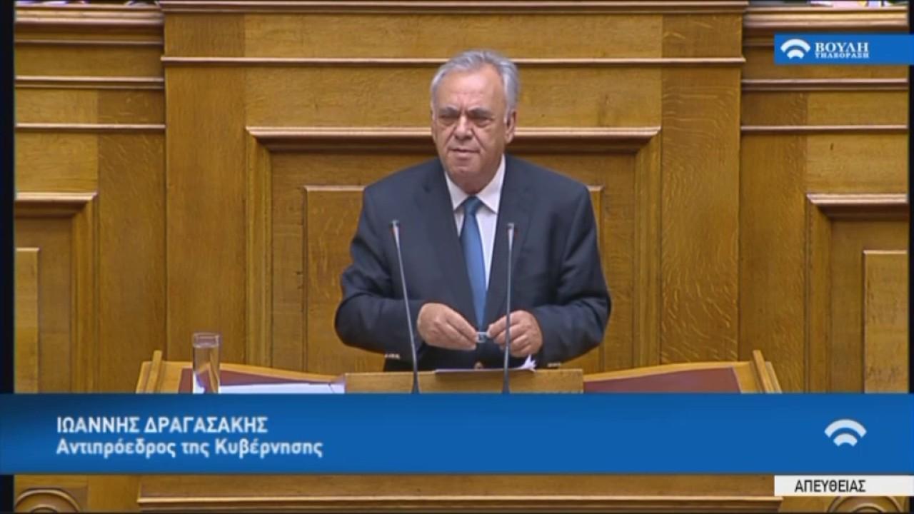 Ι. Δραγασάκης (Αντιπρόεδρος της Κυβέρνησης)(Μέτρα εφαρμογής δημοσ.στόχων και μεταρρ.)(17/05/2017)
