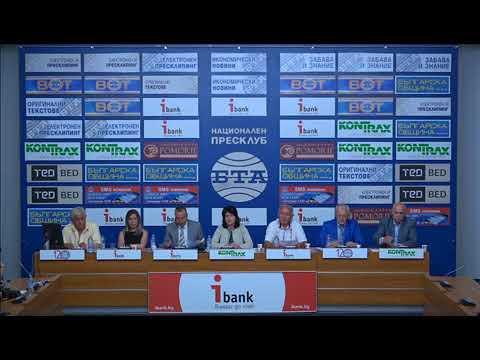 Автотранспортният сектор протестира срещу Проектозакона за Българската автомобилна камара