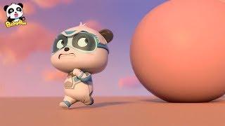 ¡Corre, Súper Panda Kiki! | Súper Panda Héroes | Dibujos Animados Infantiles | BabyBus