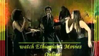 Best Ethiopian Music Collection
