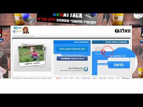 למיקמק! - השיטה היא חדשה , מקווה שנהנתם השם של הפייסבוק שלי : עידן מסאס (mikmk) תודה , שלכם Idanidan3 פריצות בע-מ מוחעחעחע.