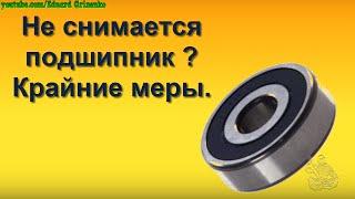 fe_27Yal5kI