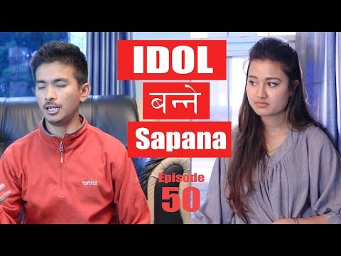 (Idol बन्ने Sapana  | AAjkal Ko Love Ep - 50 | Jibesh | Riyasha | September 2018 | Colleges Nepal - Duration: 8 minutes, 32 seconds.)