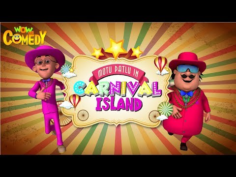 Motu Patlu in Carnival Island | Movie | Kids animated movies | Wowkidz Comedy