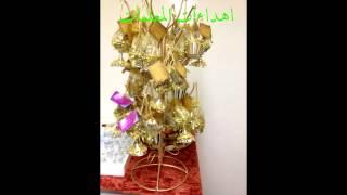 حفل مسابقة القرآن والسنة في ثانوية الابناء الاولى -بنات