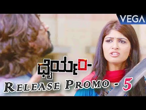 Video Dhairyam Kannada Movie || Release Promo - 5 || Ajay Rao, Aditi Prabhudeva, P. Ravi Shankar download in MP3, 3GP, MP4, WEBM, AVI, FLV January 2017