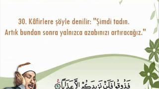 Abdussamed Nebe (Amme) Suresi Arapça Metin Ve Meal