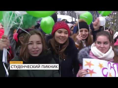 День студента 2017  СТВ