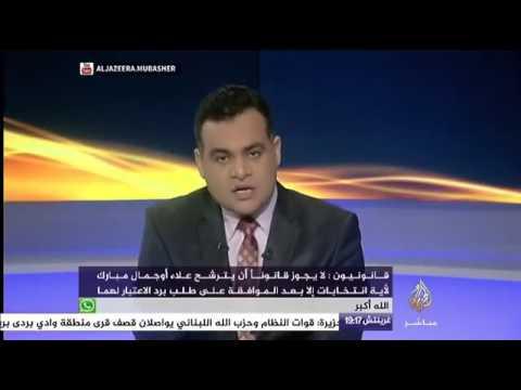 الشاعر عبد الرحمن يوسف ضيف نافذة تفاعلية قناة الجزيرة مباشر يناير 2017