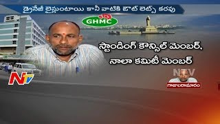 Gajularamaram Corporator Seshagiri ||  Special Ground Report || Corporator Graph || NTV