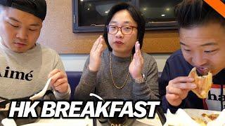 Video HONG KONG BREAKFAST w/ JIMMY O. YANG // Fung Bros Food MP3, 3GP, MP4, WEBM, AVI, FLV Oktober 2018