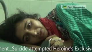 Actress Athira Santhosh aka Aditi Interview after Suicide attempt