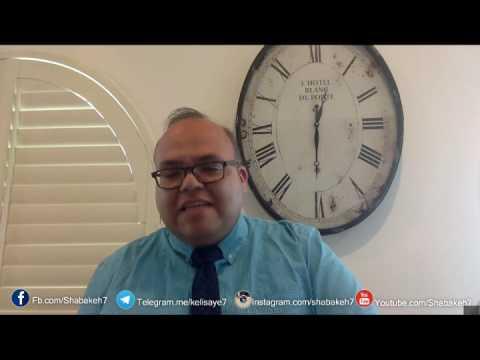 برنامه جوانان برادر سام و مهمان اسکایپ کشیش آرا