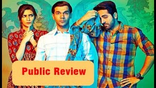 Bareilly Ki Barfi Audience Review: फिल्म देखने जाने से पहले जरूर देखिये ये वीडियो Public Review SUBSCRIBE to Bollywood Tehelka Now ► https://goo.gl/0wjaflLIKE - COMMENT - SHARESubscribe and Stay Connected ;) Bollywood Tehelka brings you the latest news in #Bollywood #Fashion #Style #Beauty. From Gossips, to link ups to the latest trailers, songs, movie reviews. Bollywood provides a complete Bollywood Entertainment. We have a vast array of a multitude of videos of Bollywood Actress, Page 3 events, preview, reviews of Upcoming Bollywood Films and a host of other spicy videos which definitely will grab your eyeballs.Follow us on Google+ http://bit.ly/GooglePlus-Bollywood-TehelkaAlso Checkout :Bollywood Hardcore - https://goo.gl/3SkugOBollywood Ka Thullu - http://goo.gl/0bfRi8FWF News Updates - http://goo.gl/cVKxdWBollywood Fatafat - http://goo.gl/ODxAiaAll India Bindass - http://goo.gl/B896hPONLY MMS - http://goo.gl/xah9vuHollywood Tehelka - http://goo.gl/nahSHqBFN - http://goo.gl/wvE32PBollywood Masti No.1 - http://goo.gl/qK01vA
