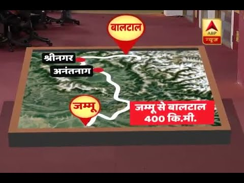 Amarnath Terror Attack: Know about the route of Amarnath yatra