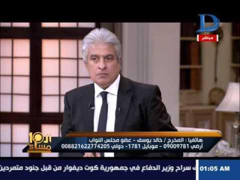 """خالد يوسف يدافع عن """"مولانا"""""""