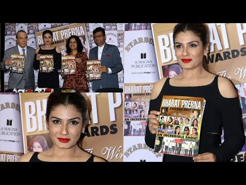 "UNCUT: Raveena Tandon Unveiling Special Issue Of "" The Bharat Prerna Awards"""