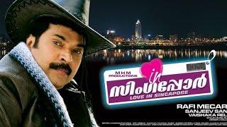 Video New Malayalam Full Movie   Love In Singapore   malayalam full movie 2015 MP3, 3GP, MP4, WEBM, AVI, FLV Mei 2018