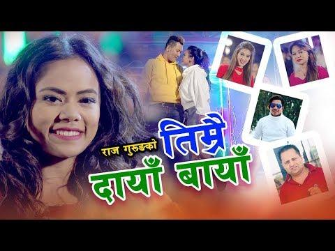 (New Nepali lok dohori song | Timrai daya baya | Chandra Sharma, Prakash Saput & Maya Thapa - Duration: 11 minutes.)