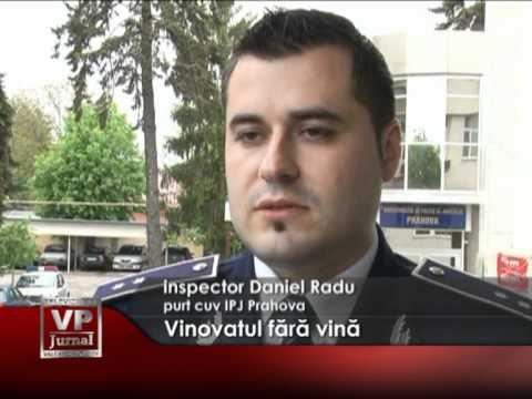 Vinovatul fără vină