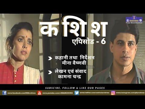 Kashish | Episode-6
