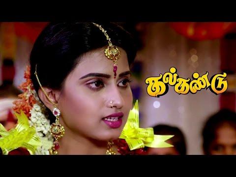 Kalkandu | Tamil Movie Trailer