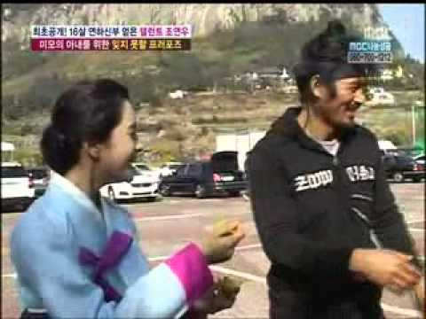 Jo Yeon Woo Visits Oh Ji Ho @ Chuno Set (видео)