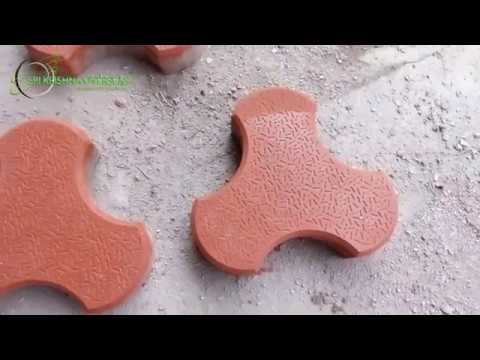 How To Make Interlocking Paver Blocks, Concrete Tiles With Rubber Paver Mould, Plastic Paver Mould?
