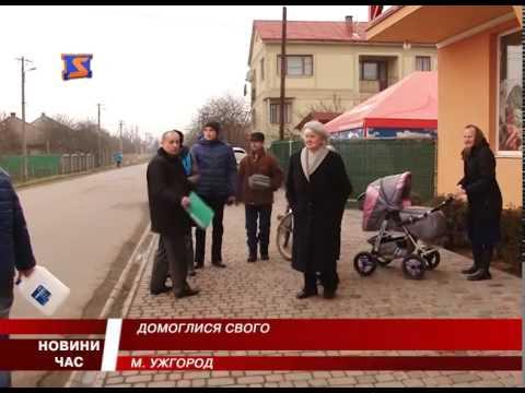 У Горянах з'явилася автобусна зупинка