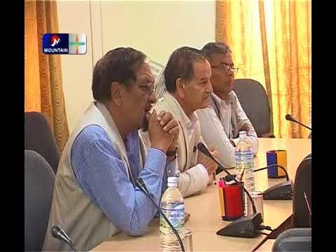 (दुई ठुला कम्युनिष्ट पार्टीको एकताको  नेपाली काँग्रेस द्वारा स्वागत - Du.. 3 min 35 sec)