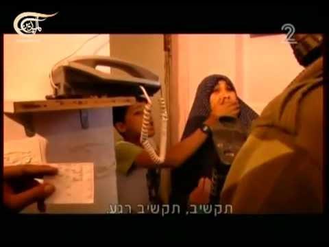 اعتقال فتى فلسطيني 15 سنة .. مؤثر جداً