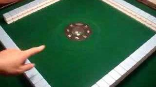 This Automatic Mah Jong Table Is Amazing