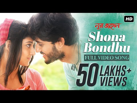 Video Shona Bondhu | সোনা বন্ধু | Noor Jahaan | Adrit | Puja | Raj & Prashmita |  Savvy | Abhimanyu | SVF download in MP3, 3GP, MP4, WEBM, AVI, FLV January 2017
