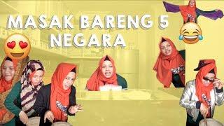 Video MASAK BARENG 5 NEGARA | SAJIDAH HALILINTAR COOKING STYLE | BUBUR SUMSUM MP3, 3GP, MP4, WEBM, AVI, FLV Mei 2019