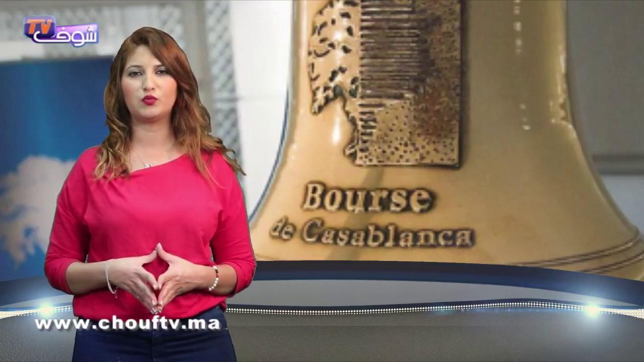 النشرة الاقتصادية: 10 مارس 2017 | إيكو بالعربية