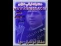اغنية علاء الجلاد ناطر حبيبي الغالي .